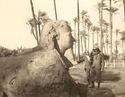מצרים 1932